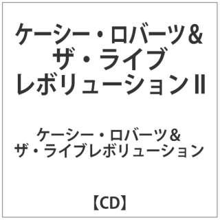 ケーシー・ロバーツ&ザ・ライブレボリューション/ケーシー・ロバーツ&ザ・ライブレボリューション II 【CD】