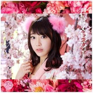 AKB48/君はメロディー Type C 初回限定盤 【CD】