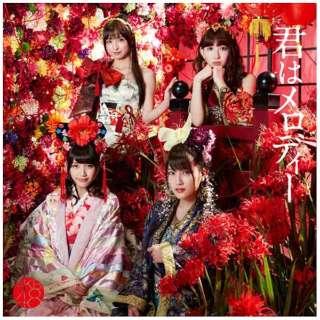 AKB48/君はメロディー Type E 通常盤 【CD】