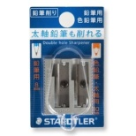 [シャープナー] ステッドラー シャープナー(2穴) 51020