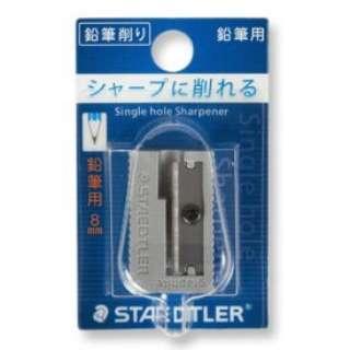 [シャープナー] ステッドラー シャープナー(1穴) 51010