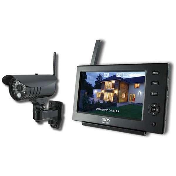 ワイヤレスカメラ&モニターセット CMS-7110
