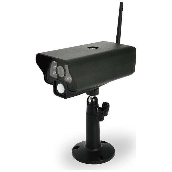 増設用ワイヤレスカメラ CMS-C70