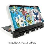 妖怪ウォッチ Newニンテンドー3DS専用 カスタムハードカバー2 ブルーVer.【New3DS】
