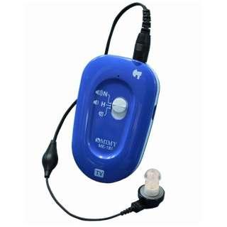 【デジタル補聴器】オリーブ ME-181(ポケット型)