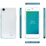 UPQ Phone A01X ホワイト「QASP001WHX」 4.5型・メモリ/ストレージ: 1GB/16GB microSIMx2 ドコモ/ソフトバンクSIM対応 SIMフリースマートフォン