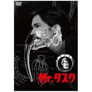 Mr.タスク 【DVD】