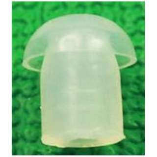 傘耳栓 白 長いタイプ(長中)1個入
