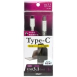 1.0m[USB-C ⇔ USB-B]3.1 Gen2ケーブル ホワイト ZUH-CB3210W