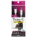 1.5m[USB-C ⇔ USB-B]3.1 Gen1ケーブル ホワイト ZUH-CB3115W