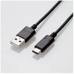 0.5m[USB-C ⇔ USB-A]2.0ケーブル 充電・転送 ブラック U2C-AC05NBK