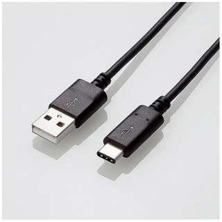 1.0m[USB-C ⇔ USB-A]2.0ケーブル 充電・転送 ブラック U2C-AC10NBK