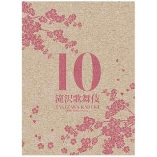 滝沢秀明/滝沢歌舞伎10th Anniversary 日本盤 【DVD】