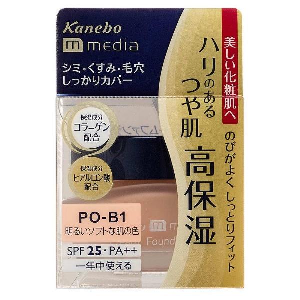 メディア クリームファンデーション PO-B1 明るいソフトな肌の色 25g