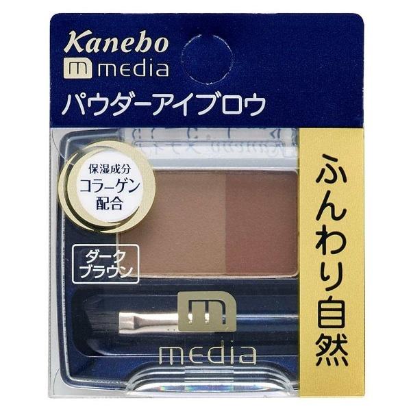 media(メディア) パウダーアイブロウaDB1