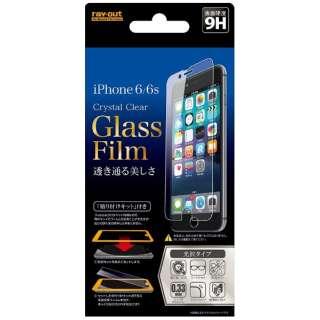 iPhone 6s/6用 貼り付け簡単・9Hブルーライトカット・光沢・防指紋ガラスフィルム 1枚入 RT-P9FG/MK