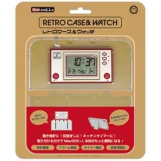 レトロケース&ウォッチ(New3DS LL用)【New3DS LL】