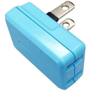 電源タップ 「COLOR BLOCKS たてブロック」 (2ピン式・1個口) CT001BL