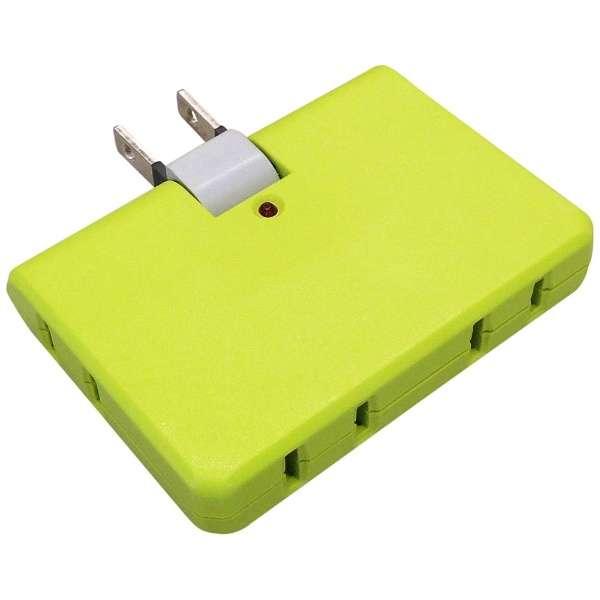 電源タップ COLOR BLOCKS(カラーブロックス) フリップブロック W-I-C CT002GR [直挿し /4個口 /スイッチ無]