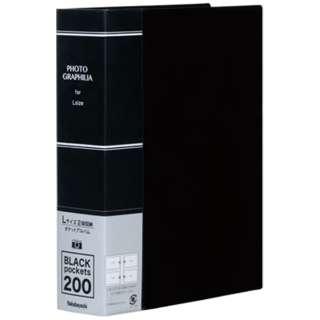 ポケットアルバム フォトグラフィリア/PHOTO GRAPHILIA L判200枚(ブラック) PHL-1020-D