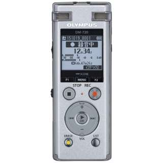 DM-720 ICレコーダー Voice-Trek シルバー [4GB]