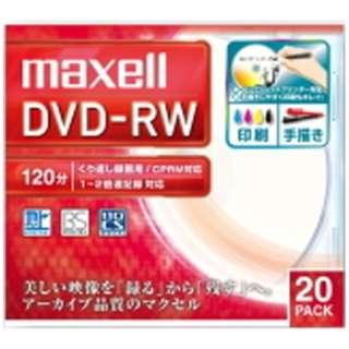DW120WPA.20S 録画用DVD-RW ホワイト [20枚 /4.7GB /インクジェットプリンター対応]