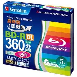 VBR260RP5V2 録画用BD-R Verbatim(バーベイタム) ホワイト [5枚 /50GB /インクジェットプリンター対応]