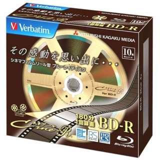 VBR130YC10V1 録画用BD-R Verbatim(バーベイタム) [10枚 /25GB]