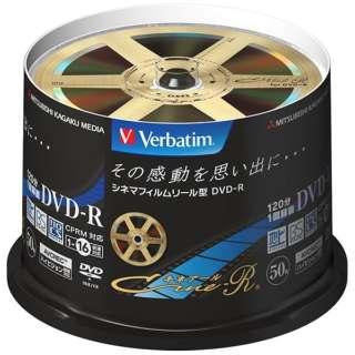 VHR12JC50SV1 録画用DVD-R Verbatim(バーベイタム) [50枚]