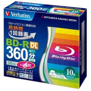 VBR260RP10V2 録画用BD-R Verbatim(バーベイタム) ホワイト [10枚 /50GB /インクジェットプリンター対応]