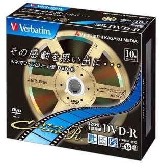 VHR12JC10V1 録画用DVD-R Verbatim(バーベイタム) [10枚]