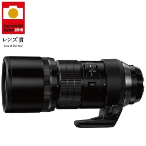 カメラレンズ ED 300mm F4.0 IS PRO M.ZUIKO DIGITAL(ズイコーデジタル) ブラック [マイクロフォーサーズ /単焦点レンズ]