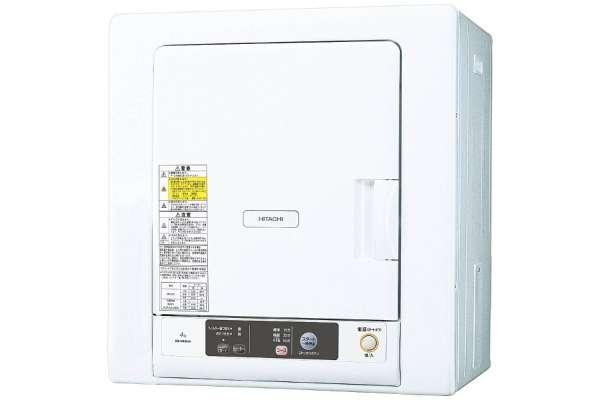 日立 DE-N40WX(電気)