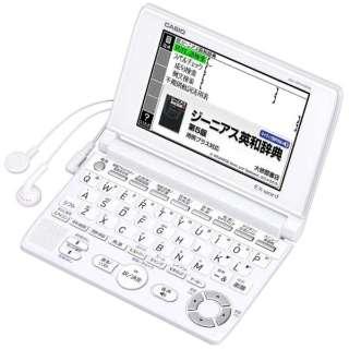 電子辞書 「エクスワード(EX-word)」(高校生向けモデル、45コンテンツ収録) XD-SC4300
