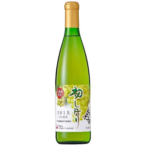 おたる 初しぼり バッカス 720ml【白ワイン】