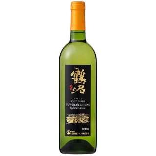 鶴沼ゲヴェルツトラミネール スペシャルキュヴェ 750ml【白ワイン】