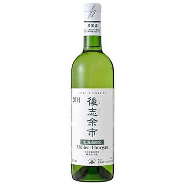 北海道限定 後志余市ミュラートゥルガウ 720ml【白ワイン】