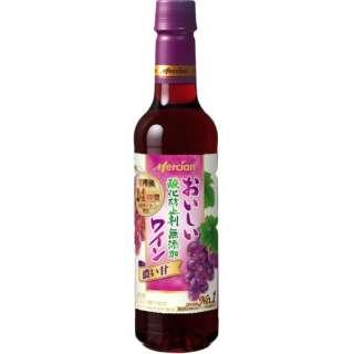 おいしい酸化防止剤無添加赤ワイン ジューシー赤(ペットボトル) 720ml【赤ワイン】