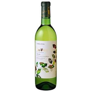 丹波ワイン 京の華なり 白 720ml【白ワイン】
