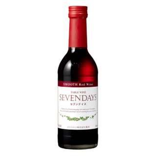 セブンデイズ 赤 300ml【赤ワイン】