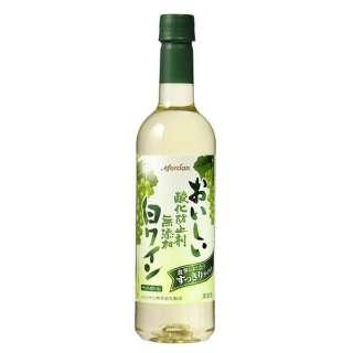 おいしい酸化防止剤無添加白ワイン(ペットボトル) 720ml【白ワイン】