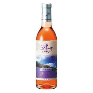 ふらのワイン ロゼ ラベンダーラベル 720ml【ロゼワイン】