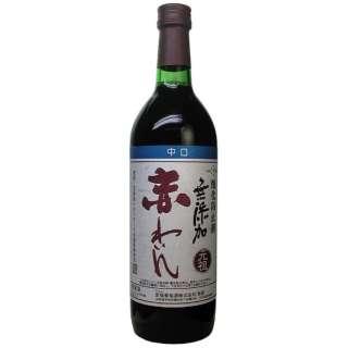 蒼龍 酸化防止剤無添加 赤わいん 中口 スクリューキャップ 720ml【赤ワイン】