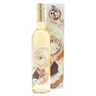 梅物語 うめワイン 500m【梅ワイン】