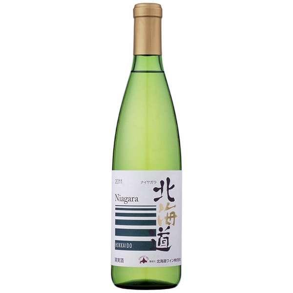 北海道ナイヤガラ 720ml【白ワイン】