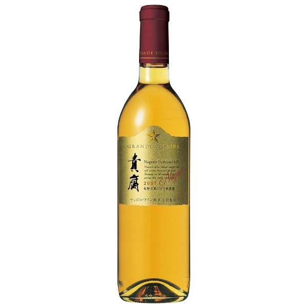 グランポレール 長野古里ぶどう園貴腐 2006Y 720ml【白ワイン】
