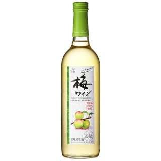 サントネージュ 梅ワイン 720ml【梅ワイン】