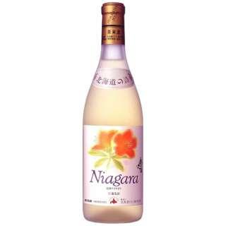 おたる 完熟ナイヤガラ 720ml【白ワイン】