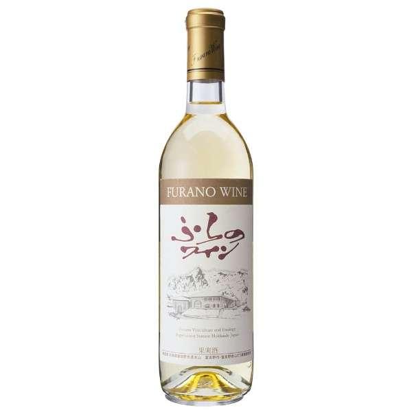 ふらのワイン 白 720ml【白ワイン】
