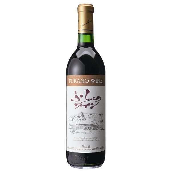 ふらのワイン 赤 720ml【赤ワイン】